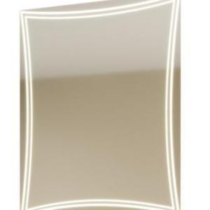 Зеркало Brio 75 Light