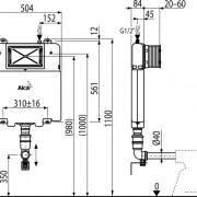 схема 1112В